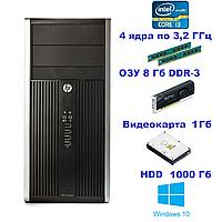 Системный блок, компьютер, Intel Core i3 2120, 4 ядра по 3,2 ГГц, 8 Гб ОЗУ DDR-3, HDD 1000 Гб, видео 1 Гб