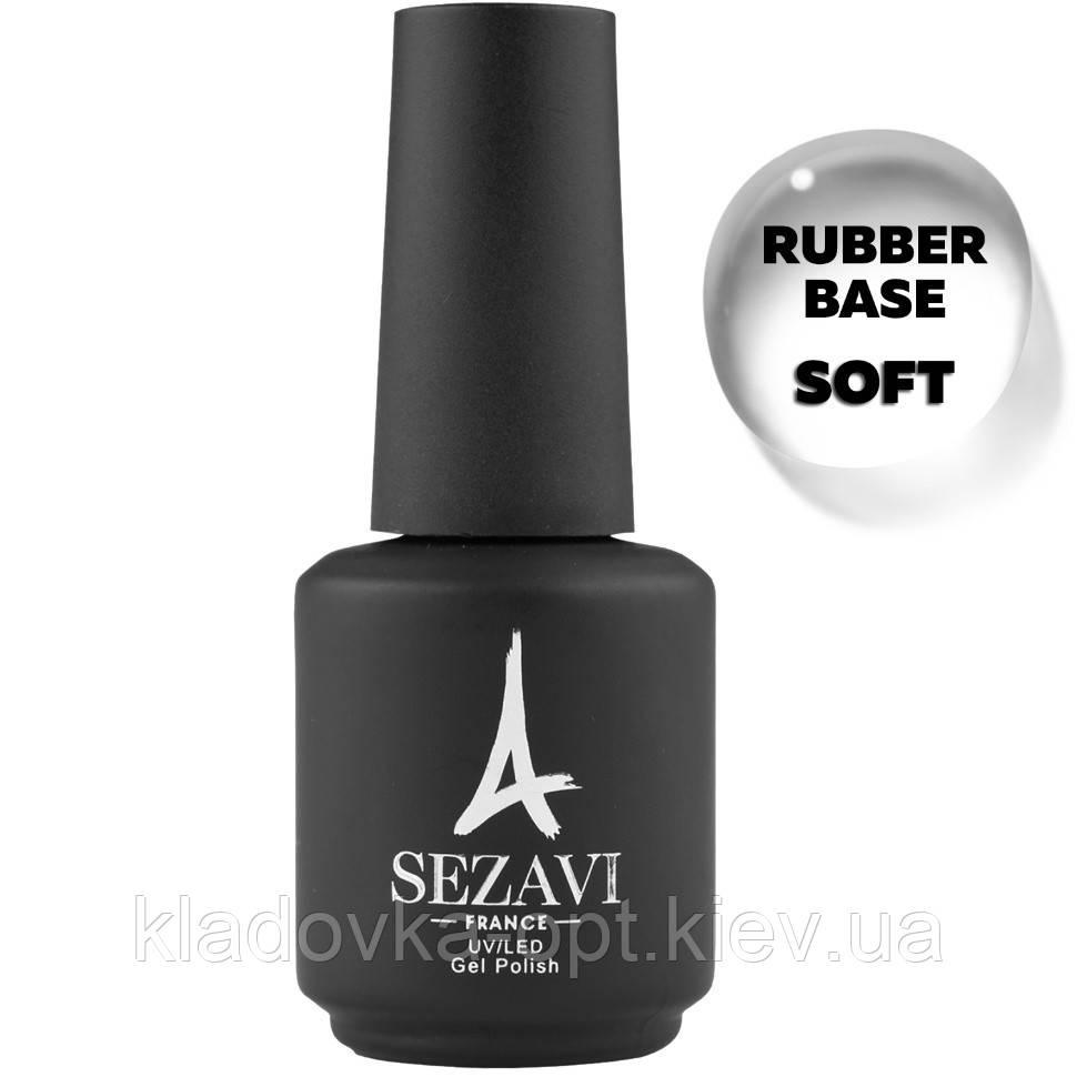 SEZAVI Rubber Base SOFT Каучуковая основа (база) c УФ фильтром для гель-лака, 15ml