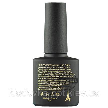 Гель-лак Sezavi Haute Couture №HC100 (черный, c голографическим микроблеском), 8мл, фото 2