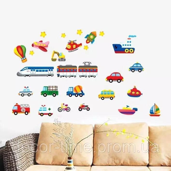 """Вінілова наклейка у ванну, на стіну , для дитячого садка , в дитячу кімнату """"Машинки"""" (v984)"""