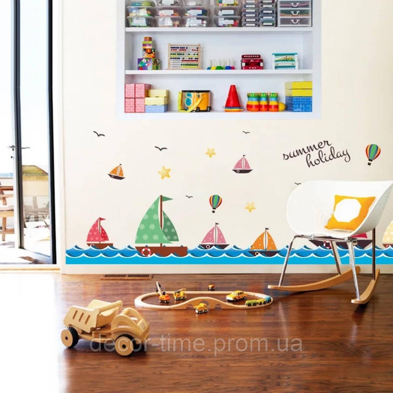 """Вінілова наклейка у ванну, на стіну , для дитячого садка , в дитячу кімнату """"Кораблики"""" (v4587)"""