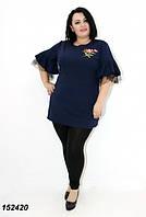 Женская нарядная туника большого размера 50 52 54 56
