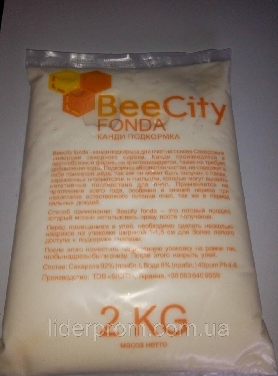 Beecity- канди для подкормки пчел.  готовая подкормка 2 кг.Beecity Fonda ТурцияBeecity