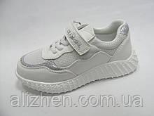 Кроссовки для девочки тм Сказка, размеры 29,30  белые