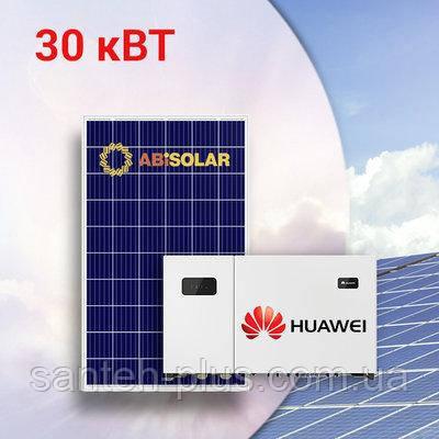 Сонячна станція 30 кВт, інвертор Huawei, панелі AbiSolar