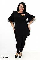 Женская черная нарядная туника большого размера 50 52 54 56