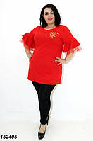 Женская красная нарядная туника большого размера 50 52 54 56