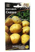 """Семена картофеля """"Сказка"""" 0,01 г"""