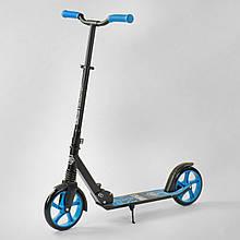 """Дитячий самокат Best Scooter """"WOLF"""" 76537, двоколісний, складаний, амортизація, колеса PU, чорний з синім"""