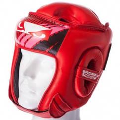 Шлем боксерский открытый с усиленной защитой макушки кожаный BDB BD09 (р-р S-XL, цвета в ассортименте)