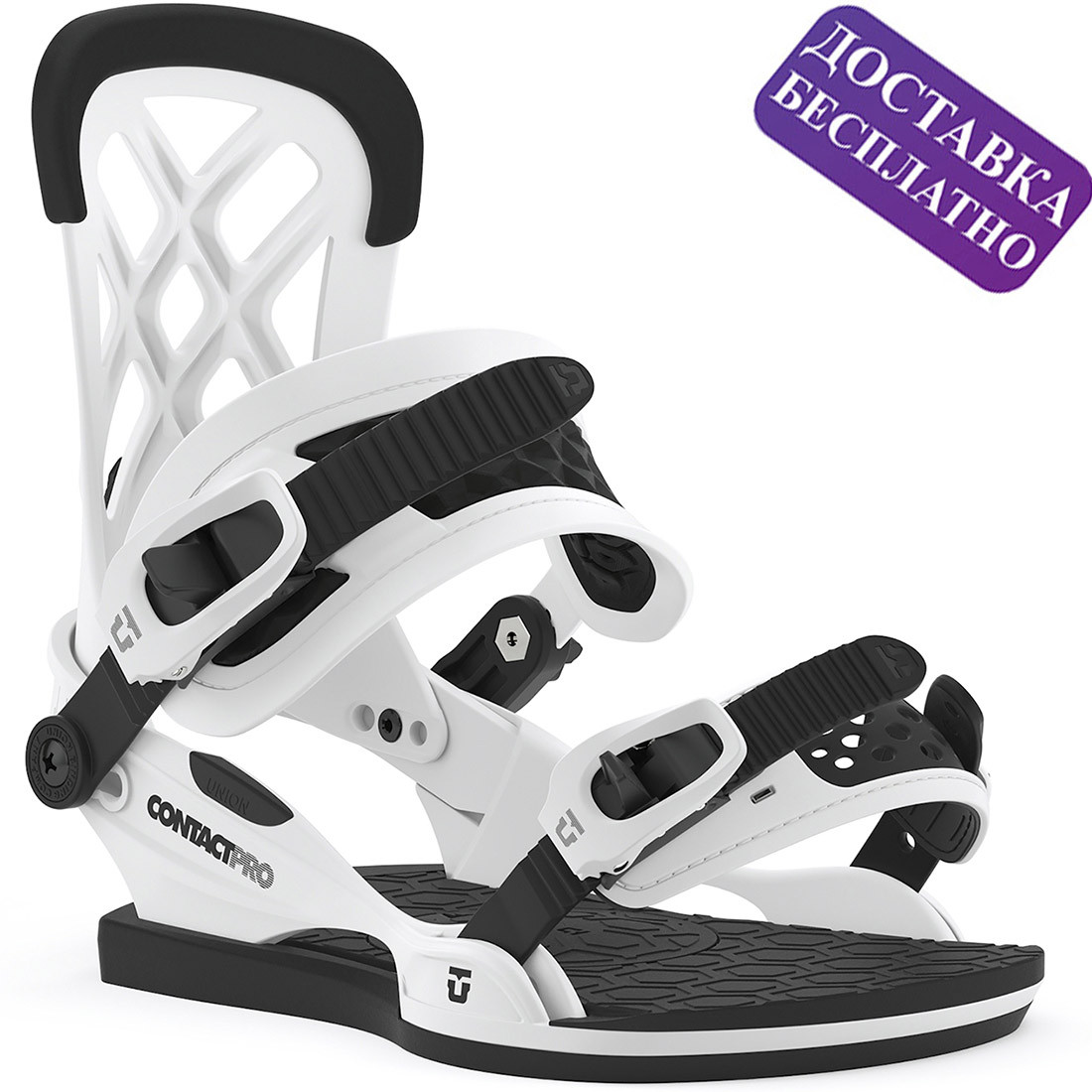 Популярные сноубордические крепления Union Contact Pro White