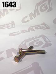 Болт М8х65 90003800466 головки блоку циліндрів Weichai WD615