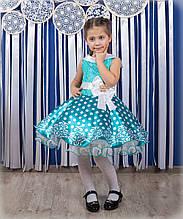 Стиляги ажурное платье в горох на рост 134-146