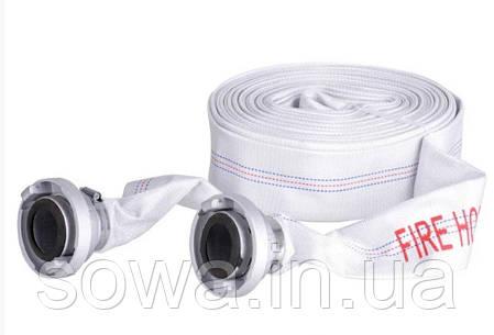 ✔️ Шланг пожарный прорезиненный 20 м. (Белый) с наконечниками, фото 2