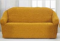 Чехол универсальный на диван без юбки ТМ Evory home! Хит продаж