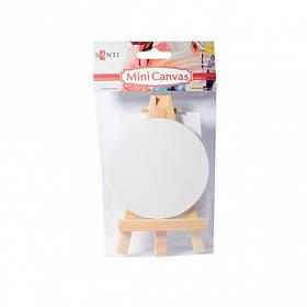 Холст круглый Santi грунтов. мелкозерн. на подрамнике с декоративным мольбертом, 9 см.