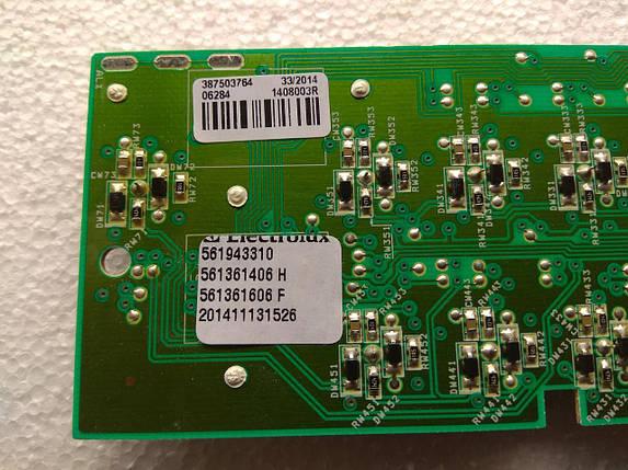 Плата управления ELECTROLUX 387503764, фото 2