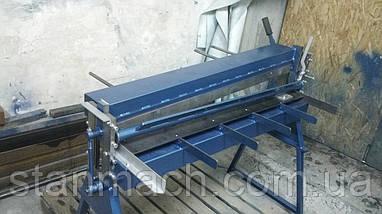 Эволюционер ™ НГ 1500 1500х1мм Ручная гильотина, фото 3