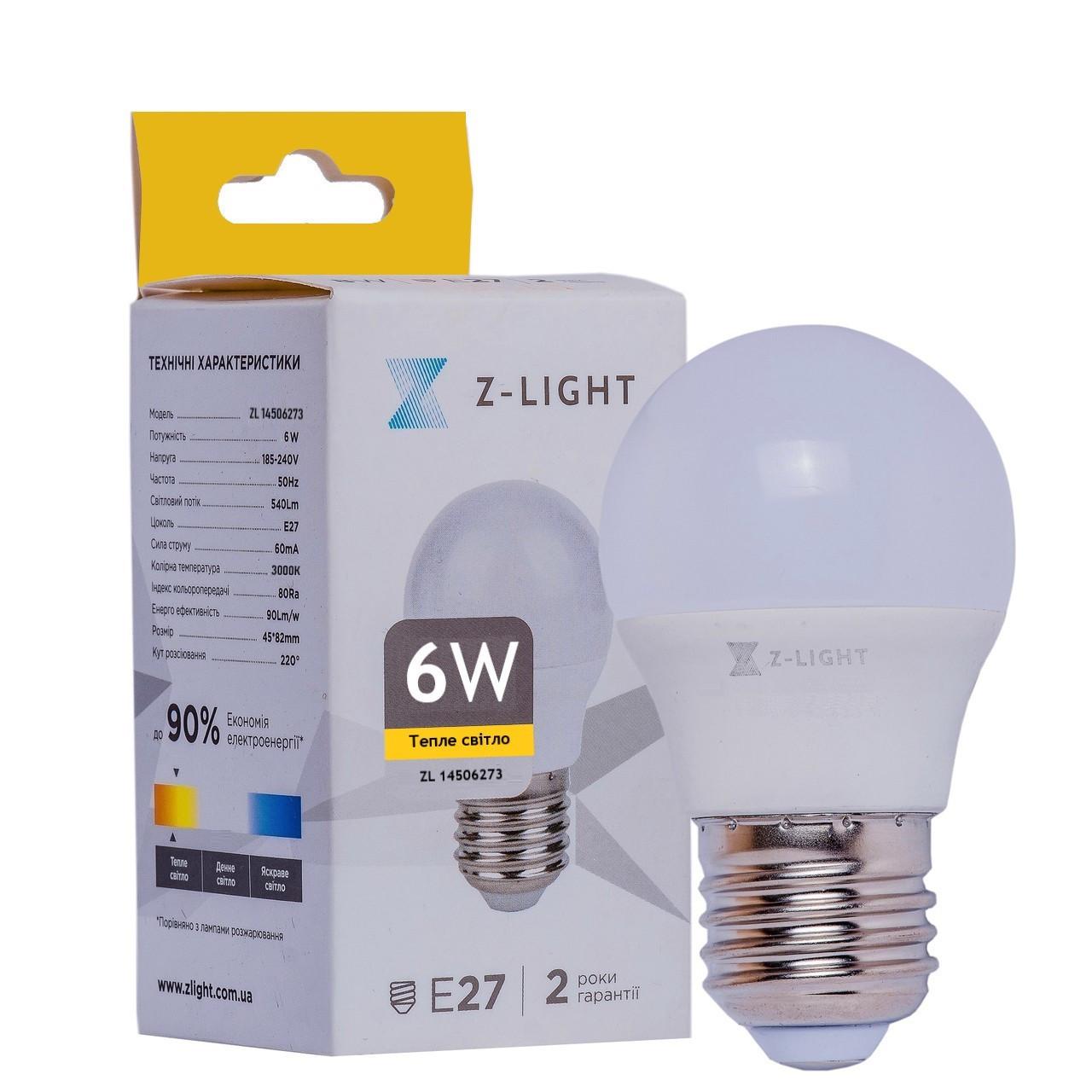 "LED лампа Z-LIGHT G45 ""шарик"" 6W Е27 3000K ZL1001"