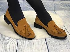 Замшевые туфли лоферы женские весна лето осень кожа низкий каблук туфли размеры 36-41, фото 3