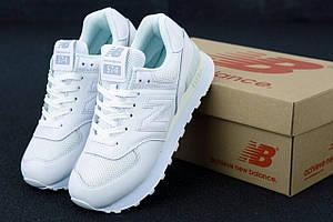 Белые кроссовки New Balance 574 (Нью Баланс кожаные мужские и женские размеры)