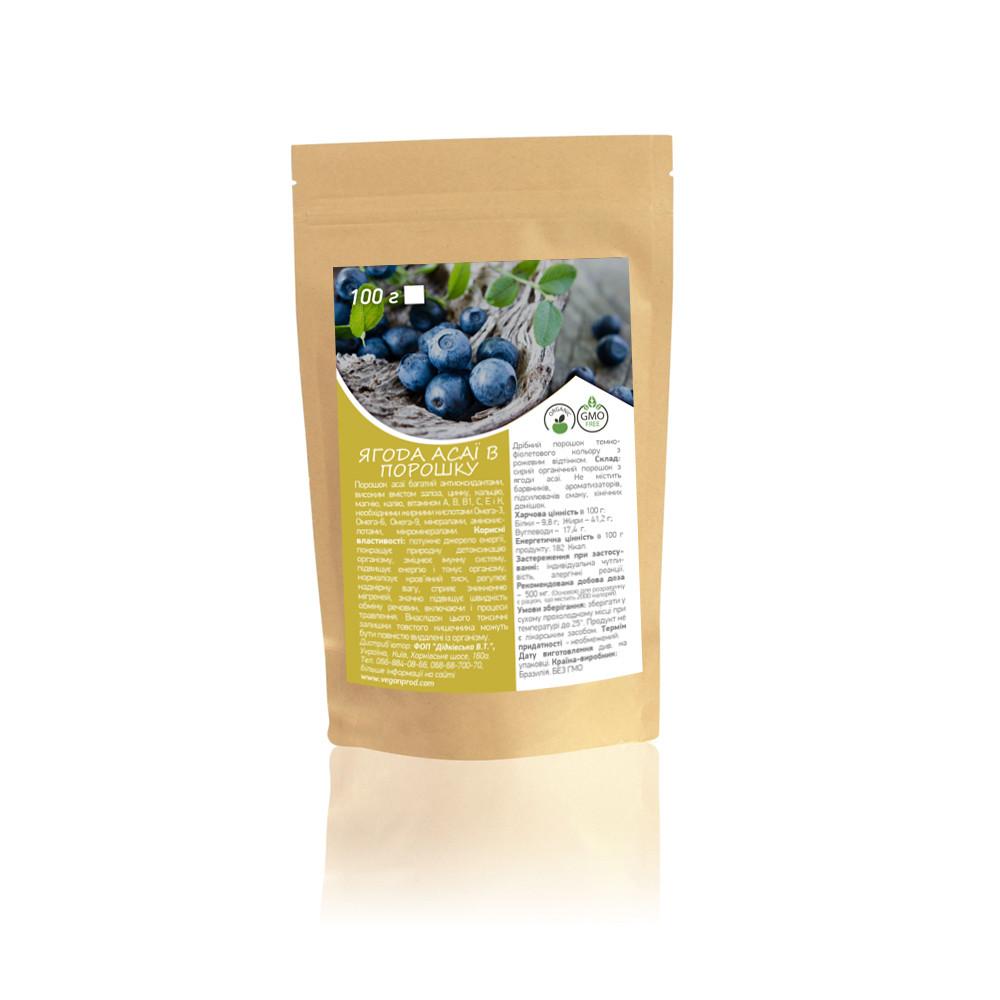 Асаи в порошке, экстракт ягод асаи, сертификаты,  дой-пак 100г, Veganprod