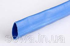 ✔️ Шланг пожарный прорезиненный ПВХ 50 м. (Синий), фото 2