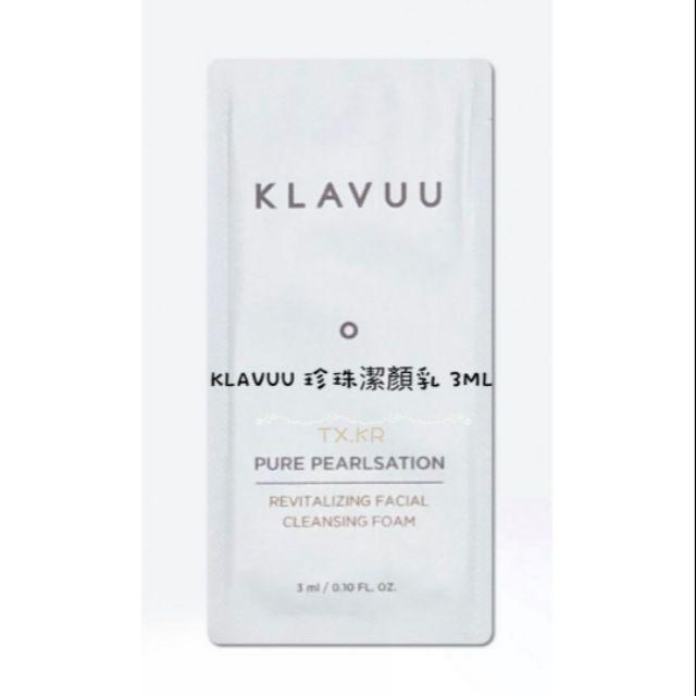 Пенка для умывания с экстрактом жемчуга Klavuu Pure Pearlsation Revitalizing Facial Cleansing Foam, 3мл.