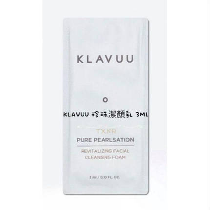 Пенка для умывания с экстрактом жемчуга Klavuu Pure Pearlsation Revitalizing Facial Cleansing Foam, 3мл., фото 2