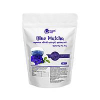 Голубая Матча  (Butterfly Pea Tea / порошок цветов Клитории) 50грамм, фото 1