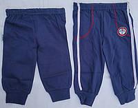 Спортивные штаны для мальчика оптом,  1-3 лет, арт.  ZOL-20382