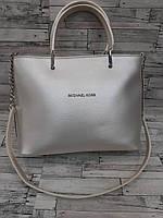 Стильная Женская сумка из кожзама Michael Kors . Серебристая