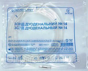 Дуоденальний Зонд № 14 / Гемопласт