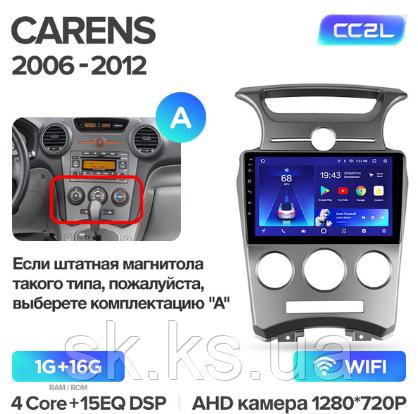 Junsun 4G Android магнитола для  Kia Carens UN 2006 - 2012