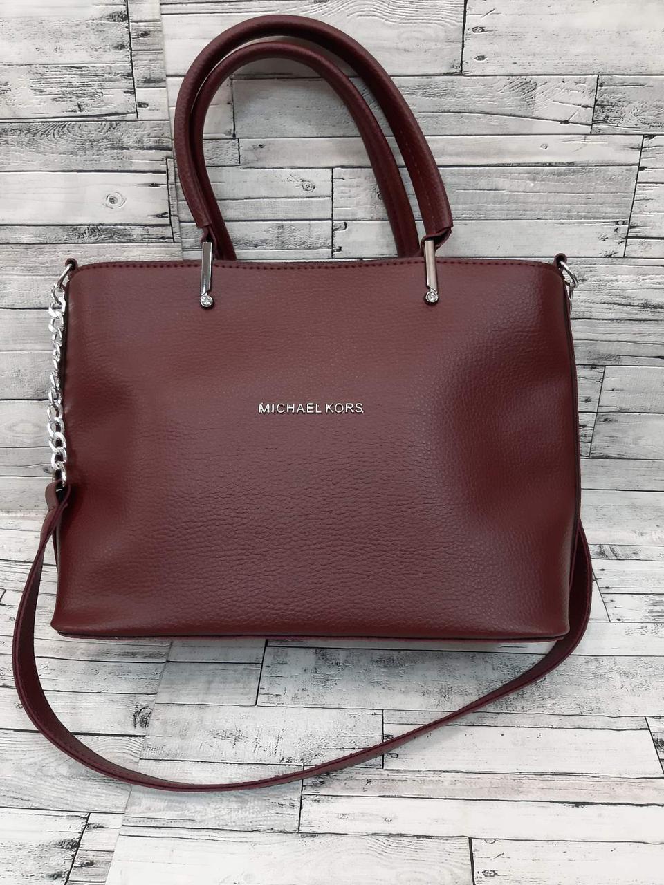 Стильная Женская сумка из кожзама Michael Kors . Бордовая