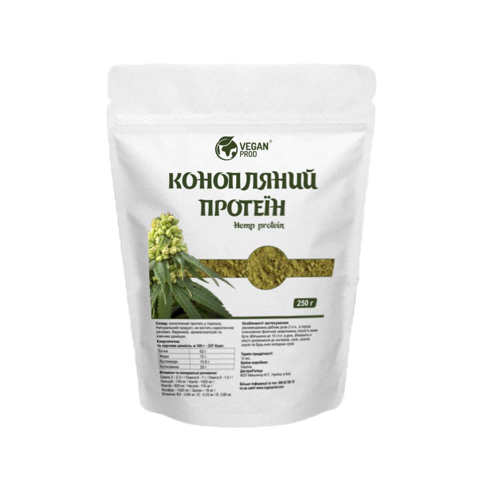 Конопляный протеин,  растительный белок,  веганский, дой-пак 250г, Veganprod