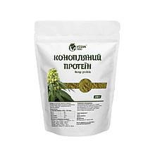 Конопляный протеин,  растительный белок,  веганский Veganprod 250г