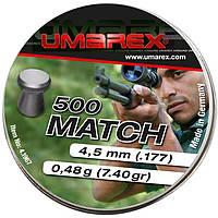 Пули Umarex Match 500, 0.48 гр.