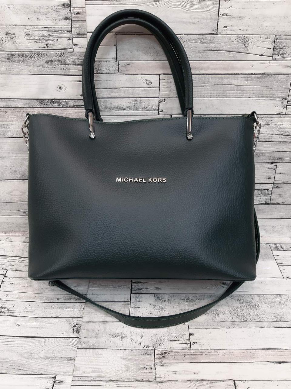 Стильная Женская сумка из кожзама Michael Kors . Зеленая