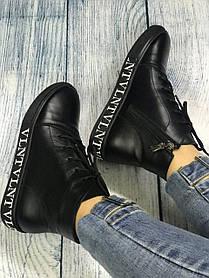 Черные высокие мокасины кожаные кроссовки женские размеры 36-41