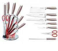 Набор кухонных ножей 8 в 1 Royalty Line RL-KSS804N