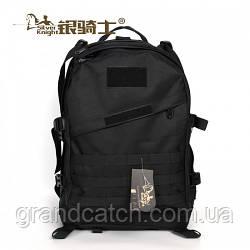 Рюкзак триденної Silver Knight Чорний RT-3D