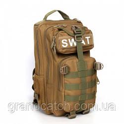 Рюкзак тактичний Silver Knight койот SWAT-3P