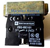 Блок контактов Dynapac (930195) пульта управления (CONTACT  BLOCK, фото 2
