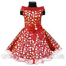 """Детское платье красное в золотой горох в ретро стиле """"Стиляги"""""""