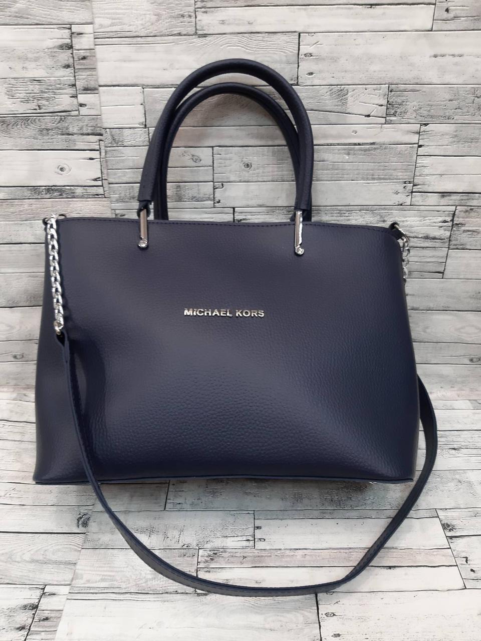 Стильная Женская сумка из кожзама Michael Kors . Синий