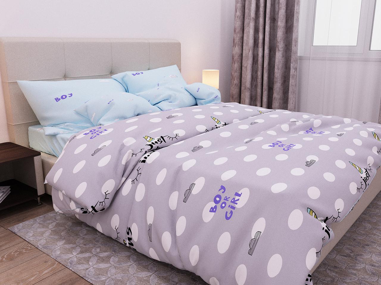 Двуспальный комплект постельного белья евро 200*220 хлопок  (13992) TM KRISPOL Украина