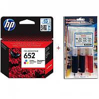 Картридж HP для DJ Ink Advantage 1115/2135 №652 Color + Заправний набір (Set652C-inkHP)