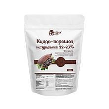 Натуральный какао порошок (неалкализированный) для детей и кондитеров, дой-пак 100г Veganprod