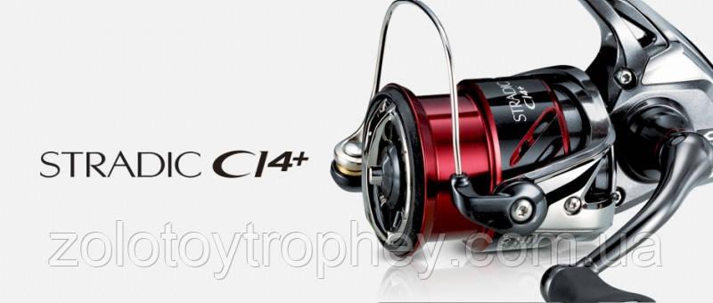 Катушка Shimano Stradic CI4+ 2500 FB